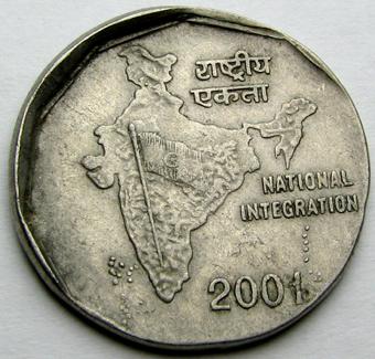2 rupee 2001 rev