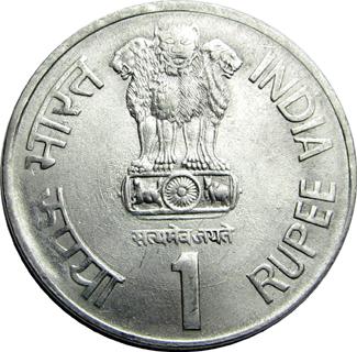 1 rupee India obv cud