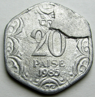 1985 20 paise rev cud
