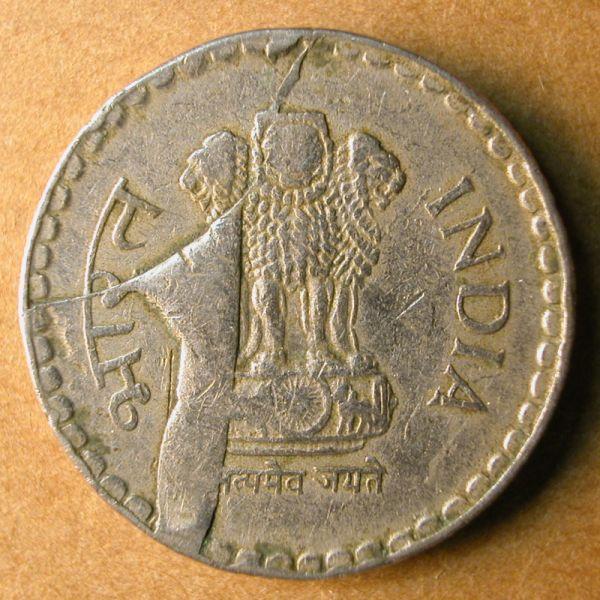 elongate_cud_1994_India_5rs_obv