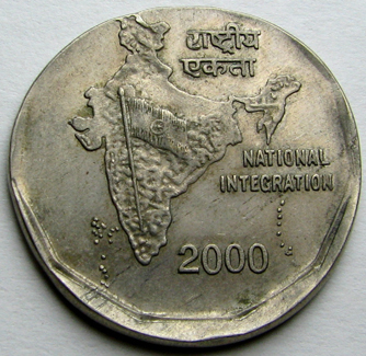 2-rupee-2000-shattered-die-rev