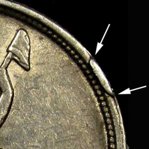 Copy of RandallP.HolderRareCoins10c(NS)1838-OA copy
